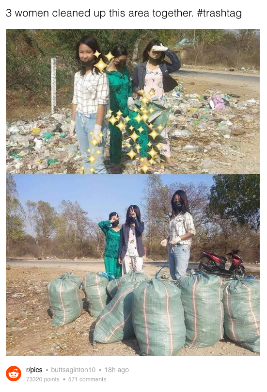 trashtag-before-after-1552321058306.png