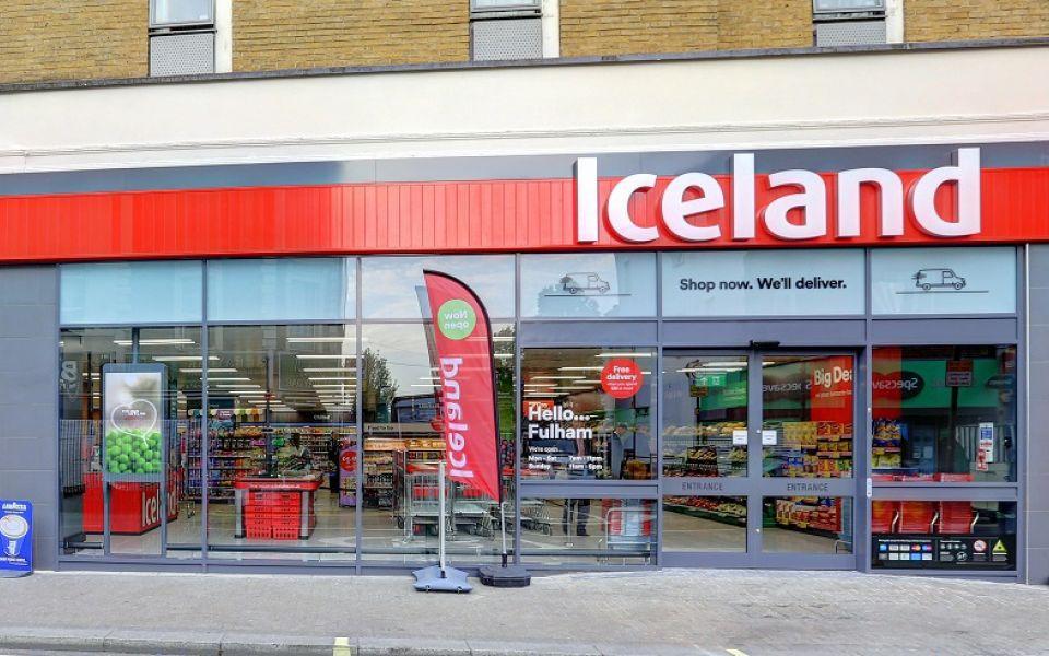 iceland-small-5935589d96a07-59355a7c1e946(1)-1516213272378.jpg