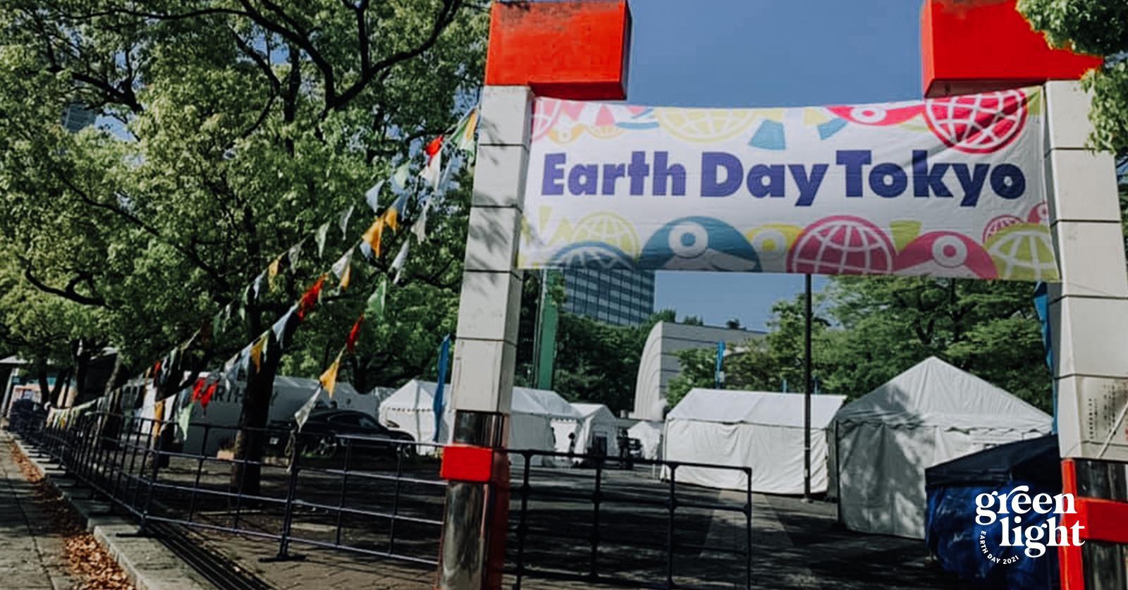 International Earth Day Celebrations