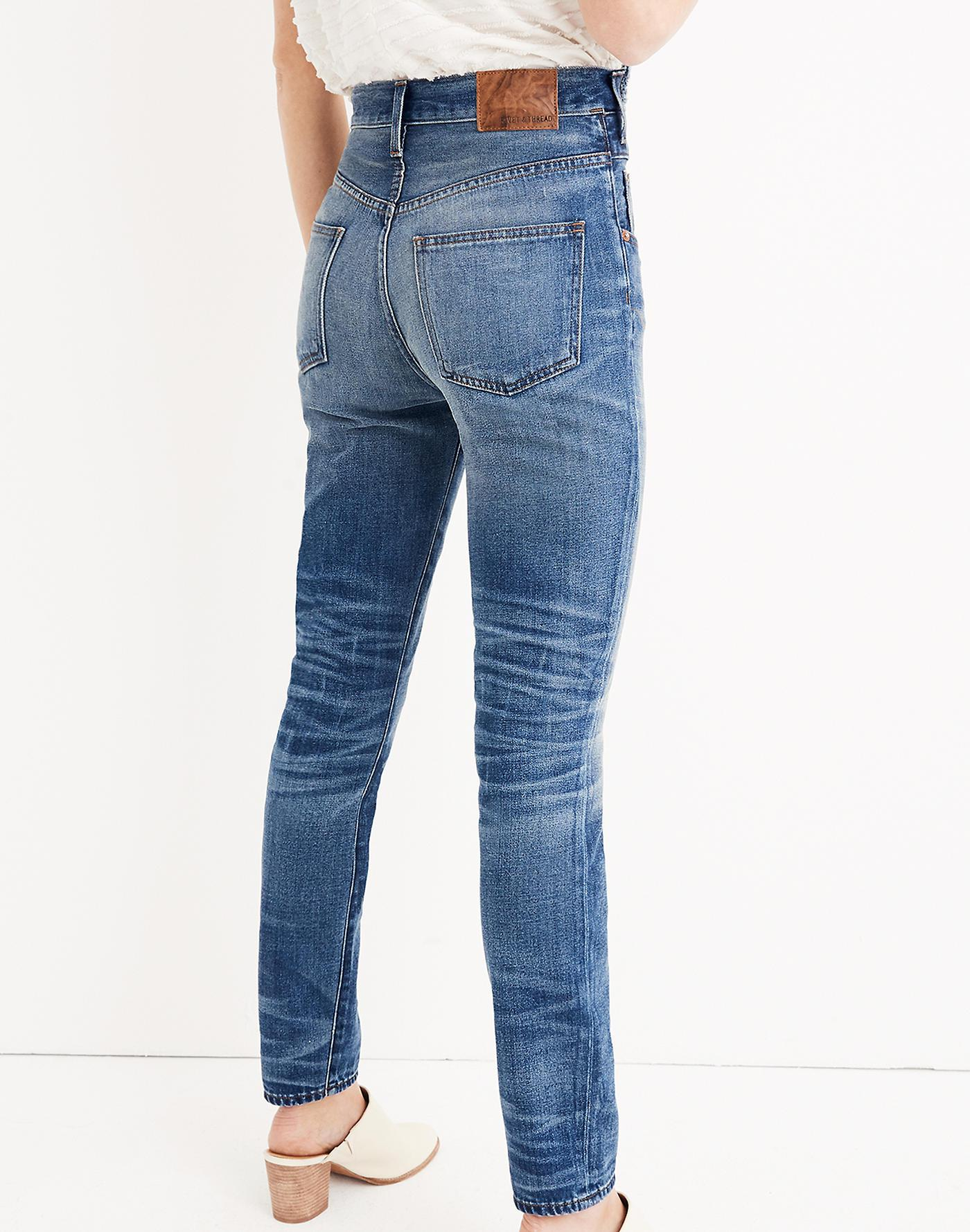 madewell-candiani-jeans-1573590304387.jpeg